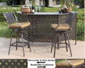 Savannah 3 Piece Bar Set Featuring Sunbrella Cushion Technology