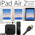 Apple TV Bundle Pack W/Apple 128GB iPadAir 2 W/Touch ID, Retina & WiFi, The Apple TV & HDMI Cabl