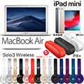 "Apple/Beats 4PC Bundle with 13.3"" MacBook Air, 64GB iPad Mini WiFi, Pill+ & Solo3 Wireless Headphone"
