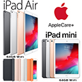Apple 64GB iPad Air & 64GB iPad Mini Both with Wifi Bundled with Smart Cover & Applecare+ For Both