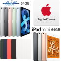 Apple iPad Air & iPad Mini both Feature 64GB & WiFi Bundled with Smart Cover & Applecare+ For Each