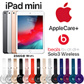 Apple & Beats Bundle Includes Apple 256GB iPad Mini with WiFi, AppleCare+ & Beats Solo3 Headphones