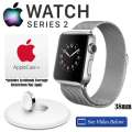 NEW Apple 38mm Watch Series 2 W/Milanese Loop, AppleCare+ Plan & Apple Watch Magnetic Charging Dock