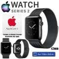 Apple 42mm Watch Series 2 Space Black Stainless Steel Case With Milanese Loop & AppleCare+ Plan