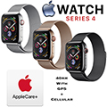 Apple 40mm Series4 Milanese Loop Stainless Steel Case Watch W/GPS+Cellular Bundled W/AppleCare+ Plan