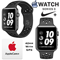 Apple 42mm Series 3 Nike+ Watch With GPS Bundled With AppleCare+ Protection Plan
