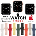 Apple 44mm Series 5 Aluminum Sport Watch With GPS & Cellular Bundled With AppleCare+ Protection Plan