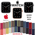 Apple 40mm Series 5 Aluminum Sport Loop Watch With GPS Bundled With AppleCare+ Protection Plan