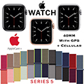 Apple 40mm Series 5 Aluminum Sport Loop Watch With GPS & Cellular Bundled With AppleCare+ Protection