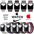 Apple 40mm Series 5 Aluminum Nike Sport Loop Watch With GPS Bundled With AppleCare+ Protection Plan