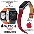 Apple 40mm Single Tour Stainless Steel Hermes Watch W/GPS + Cellular Bundled W/AppleCare+ Protection