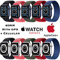 Apple 40mm Series 6 Aluminum Braided Solo Loop Watch With GPS & Cellular Bundled With AppleCare+ Pla