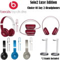 Double Up & Mix/Match W/ 2 Beats By Dr. Dre Solo2 Luxe Edition Headphones & 2 Headphone Stands