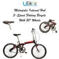 "Bike USA Ubike Metropolis Internal Hub 3-Speed Folding Bicycle with 20"" Wheels"