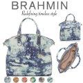 Brahmin Tricolor Lizzie Flap Crossbody and Riley Wristlet Set In Sahara Amal