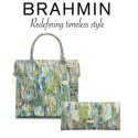 Brahmin Melbourne Caroline Square Satchel & Veronica Tri-Fold Wallet - Available in Water Lily