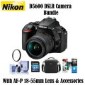 Nikon D5600 DSLR Camera with AF-P DX NIKKOR 18-55mm Lens Black W/Free Acc Bundle