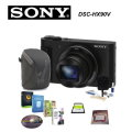 Sony Cyber Shot High Zoom Point and Shoot Camera, With Free Accessory Bundle