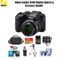 Nikon Coolpix B500 Digital Point & Shoot Camera Bundle With Carry Bag & 32GB Memory Card
