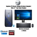 Dell Inspiron VR Ready Gaming Desktop PC With Monitor, Keyboard & Wireless Mouse. Windows 10 Bundle