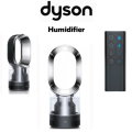 Dyson AM10 Black Nickel Humidifier