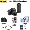 Nikon D5600 DSLR Digital Camera W/Free Acc Bundle  16GB Memory Card, Cleaning Kit, Bag & More