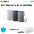 Free Smart Bulb With Amazon Echo Plus 2nd Gen, Smart Plug & 3Yr Warranty - Available In 3 Colors