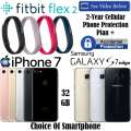 Fitbit Flex 2 With Choice Of iPhone 7 Or Galaxy S7 Edge Duos & 2-Yr Cellular Protection + Accidental