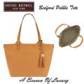 Henri Bendel Bedford Pebble Leather Tote - Available In Beige