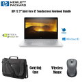 "HP 17.3"" 12GB Intel Core i7 Touchscreen  Notebook With Carrying Case & Wireless Mouse"