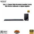 Sony 2.1 Channel High-Resolution Soundbar System With Wireless Subwoofer & Digital Amplifier