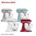 KitchenAid Artisan Stand Mixer - In Your Choice of 4 Colors