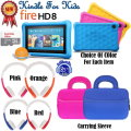 Kindle Kid's Bundle W/E-Reader, Screen Protector, 32GB SD Card, Headphones & Carry Sleeve