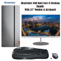 "Lenovo IdeaCentre Intel Core i5 - 8GB Desktop Bundle With 23"" Monitor & Keyboard"
