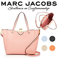 Marc Jacobs The Kiss Lock Mini Tote