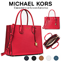 Michael Kors Mercer Large Pebbled Leather Accordion Tote