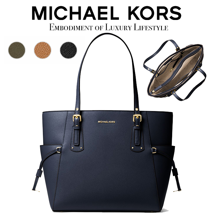 071abfe1f07b Michael Kors Voyager Crossgrain Leather Tote