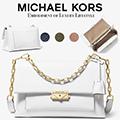 Michael Kors Cece Large Leather Shoulder Bag