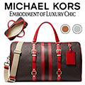 Michael Kors Bedford Travel Extra-Large Logo Stripe Weekender Bag