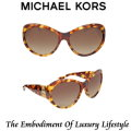 Michael Kors Miranda Waikiki Oval Sunglasses - Available In Tortoise Frame