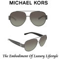 Michael Kors Tabitha II Aviator Sunglasses - Available in Gunmetal / Black Glitter