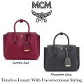 MCM Mini Milla Pebbled Leather Tote With Detachable Strap - Available In Grey Or
