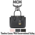 MCM Mini Milla Pebbled Leather Tote With Detachable Strap - Available In 6 Colors
