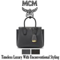 MCM Mini Milla Pebbled Leather Tote With Detachable Strap - Available In 2 Colors