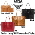 MCM Large Reversible Liz Visetos Shopper with Pouch- Available In 3 Colors
