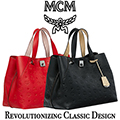 MCM Essential Monogram Embossed Leather Tote