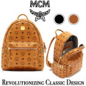 MCM Stark Side Studs Visetos Backpack