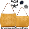 MCM Klara Monogram Leather Hobo