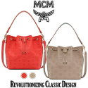 MCM Small Essential Drawstring - Available in Two Colors