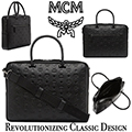 MCM Ottomar Monogram Leather Briefcase